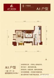 嘉华国际台湾城A11室1厅54.96㎡