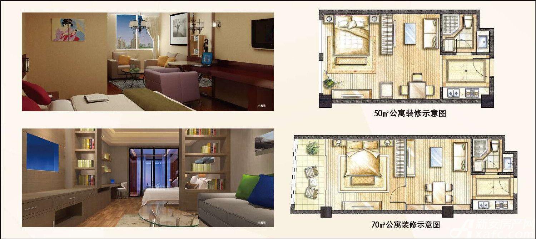 淮河969公寓1室1厅50平米