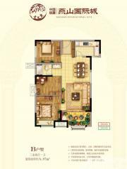 中国铁建燕山国际城B3室2厅97㎡