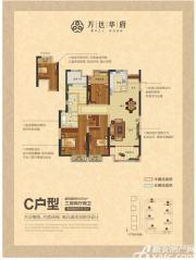 亳州万达广场C户型3室2厅127㎡