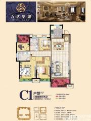 宿州万达广场C14室2厅137.82㎡