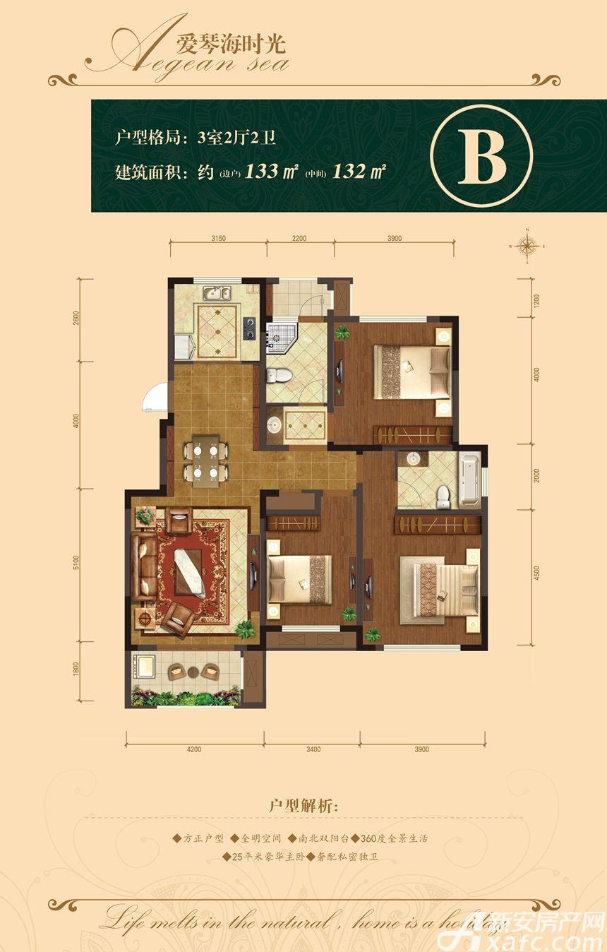 首钢·御湖半岛B3室2厅132平米
