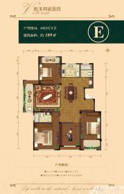首钢·御湖半岛E4室2厅189㎡