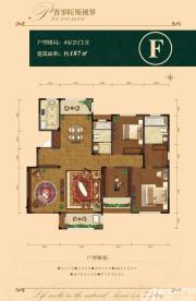 首钢·御湖半岛F4室2厅187㎡