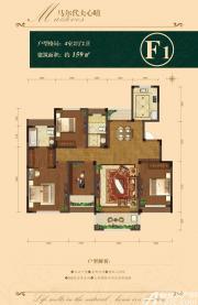 首钢·御湖半岛F14室2厅159㎡