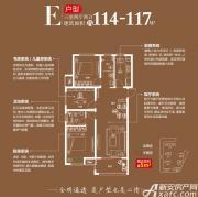 锦润悦府E3室2厅114㎡