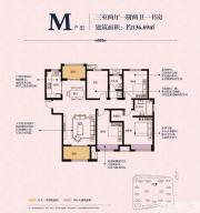 海亮明珠二期【花样年】M户型4室2厅136.69㎡