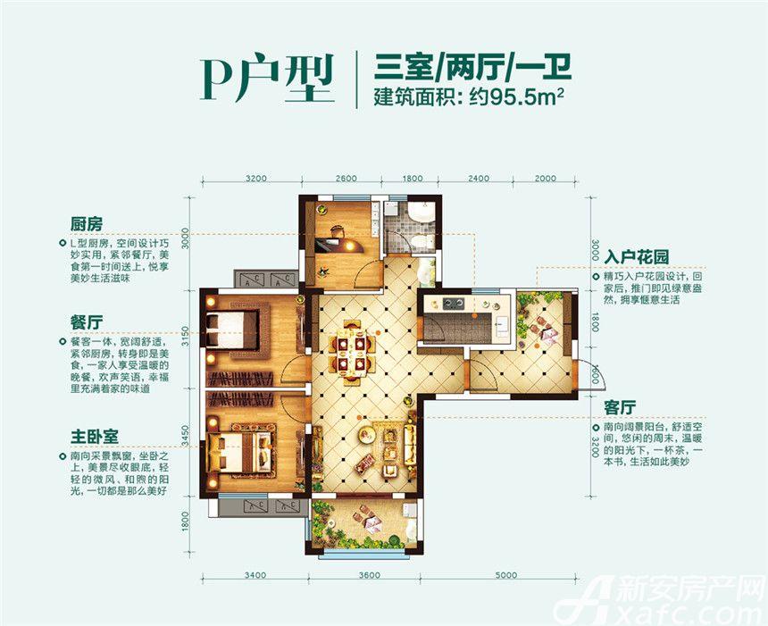 城改春景花园P3室2厅93平米