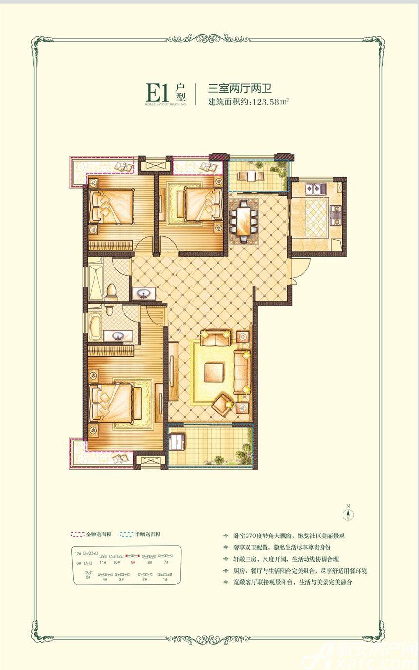 中辰一品E13室2厅123.58平米