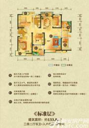 信地华地城19、20栋3室2厅133.8㎡