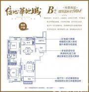 信地华地城B22室2厅98㎡