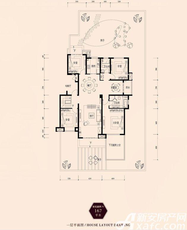 保利西山林语167㎡4室2厅167平米