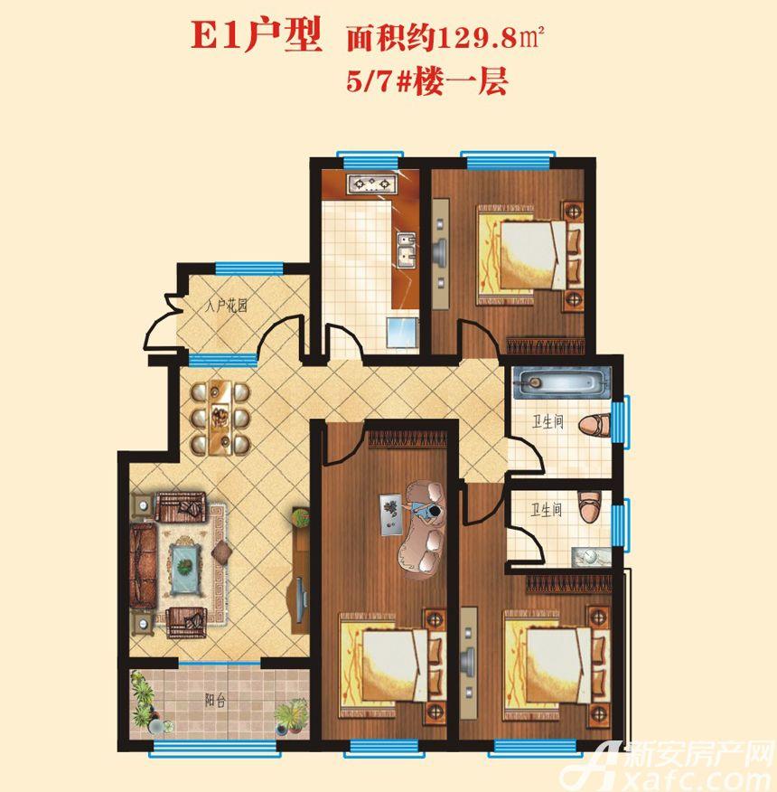 罗马公馆E13室2厅129.8平米