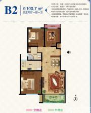城改天河瑞景B2户型图3室2厅100.7㎡