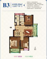 城改天河瑞景B3户型图3室2厅103.22㎡