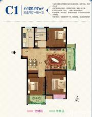 城改天河瑞景C1户型3室2厅109.97㎡