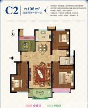 城改天河瑞景C2户型4室2厅106㎡