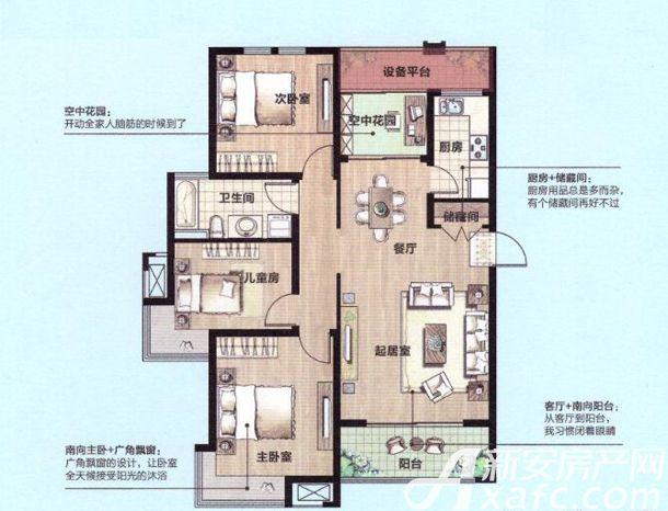 绿地上郡C1户型4室2厅125.73平米