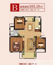 乾北金色玫瑰B户型3室2厅103.19㎡