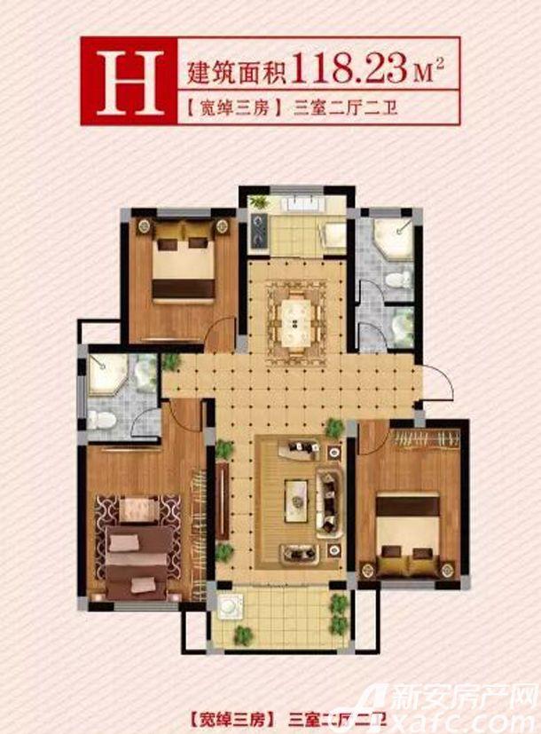 乾北金色玫瑰H户型3室2厅118.23平米