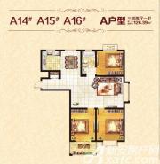 恒丰城东新城A户型3室2厅126.39㎡