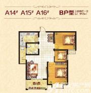 恒丰城东新城B户型3室2厅91.5㎡