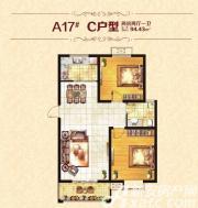 恒丰城东新城C户型2室2厅94.43㎡