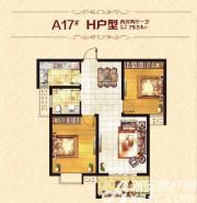 恒丰城东新城H户型2室2厅79.51㎡