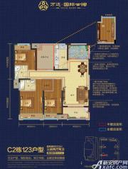 亳州万达广场C2栋123户型3室2厅123㎡