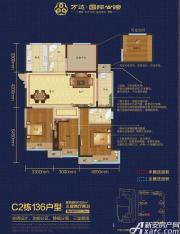 亳州万达广场C2栋136户型3室2厅136㎡