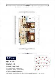 御水龙庭A2—a2室2厅79㎡
