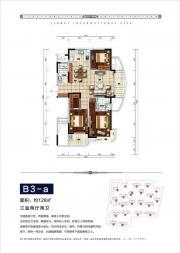 御水龙庭B3—a3室2厅128㎡