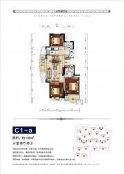 御水龙庭C1—a3室2厅108㎡