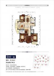 御水龙庭D4—a4室2厅186㎡