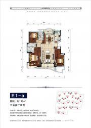 御水龙庭E1—a3室2厅136㎡