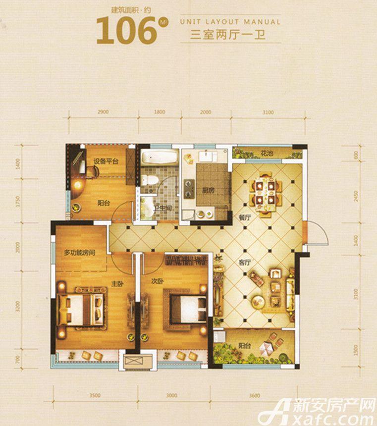 华邦观筑里B1户型3室2厅106平米