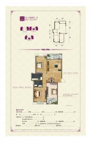 龙登和城N1户型3室2厅112.5㎡