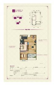 龙登和城N2户型2室2厅85.68㎡