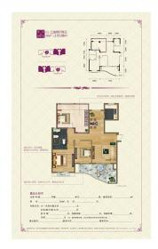 龙登和城L1户型3室2厅135.08㎡