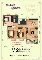 龙登和城M23室2厅102.53㎡