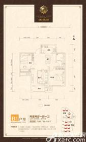 安厦帝景名都B12室2厅83㎡
