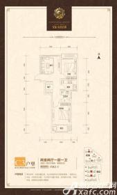安厦帝景名都C3(7#)2室2厅82㎡
