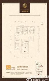 安厦帝景名都A2(8#)3室2厅120㎡