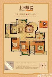 上河城C2-33室2厅151.62㎡