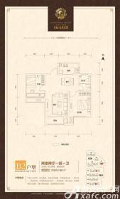 安厦帝景名都B2(8#)2室2厅88㎡