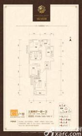 安厦帝景名都C1(8#)3室2厅101㎡