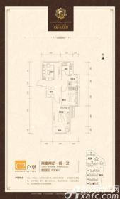 安厦帝景名都C2(8#)2室2厅88㎡