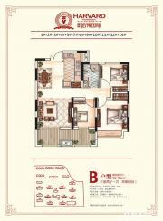 万成·哈佛玫瑰园B户型3室2厅92㎡