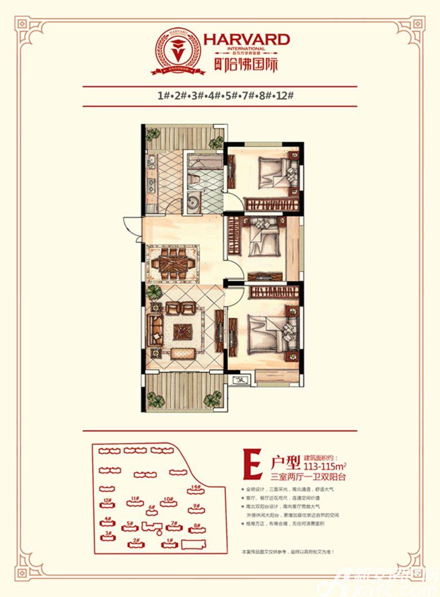 万成·哈佛玫瑰园E户型3室2厅113平米
