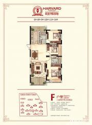 万成·哈佛玫瑰园F户型3室2厅120㎡